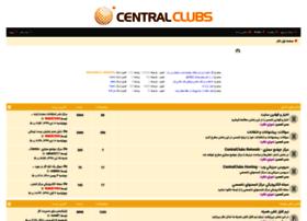 centralclubs.com