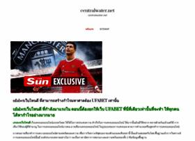 centralwater.net