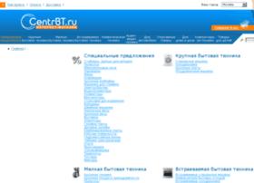 centrbt.ru