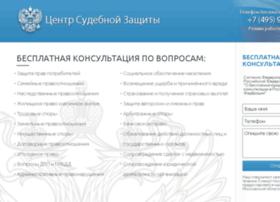 centresud.ru