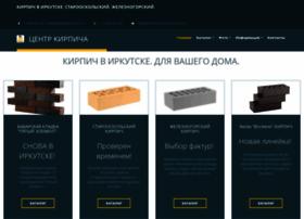 centrk.ru