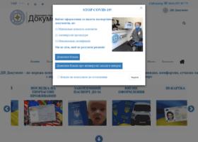centrkyiv.pasport.org.ua
