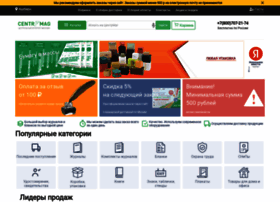 centrmag.ru