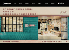 centro.hk