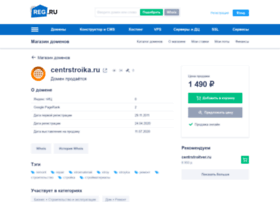 centrstroika.ru