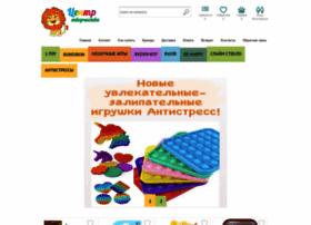 centrtvorchestva.ru