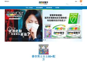 centrum.com.hk