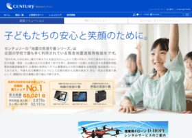 century.co.jp