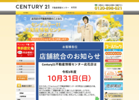 century21-osaka.jp