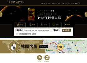 century21.com.tw