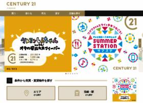 century21.jp