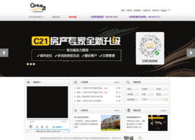 century21cn.com