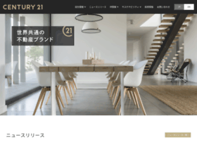 century21japan.co.jp