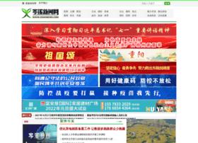 cenxinews.com