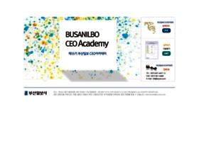 ceo.busan.com