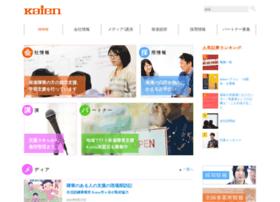 ceo.kaien-lab.com