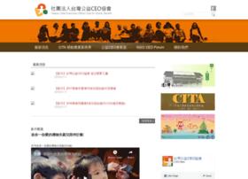 ceoclub.org.tw