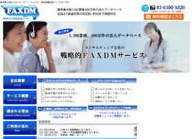 ceon.co.jp