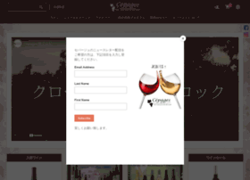 cepages-wines.com