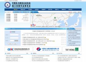 cepca.org.cn