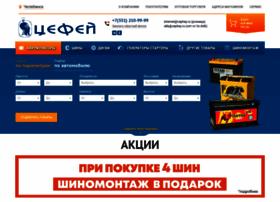 cephey.ru
