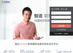 ceping.tianji.com