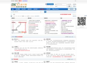 cepsc.com