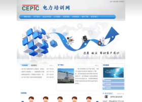 ceptc.com