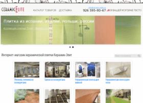 ceramic-elite.ru