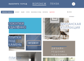 ceramica36.ru