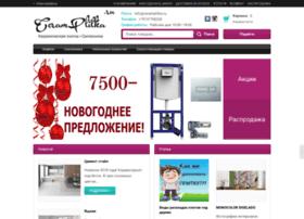 ceramplitka.ru