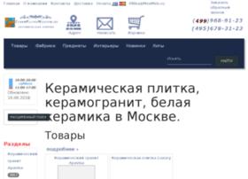 ceramplitkamoscow.ru
