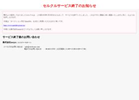 cercle-auc.com