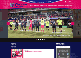 cerezo.co.jp