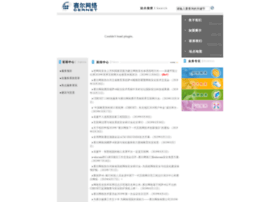 cernet.com
