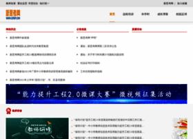 cersp.com