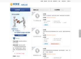certify.keyibao.com