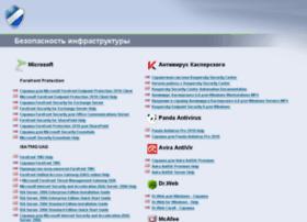 certsrv.ru
