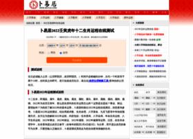 ceshi.buyiju.com