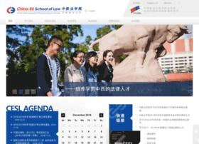cesl.edu.cn