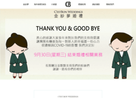 cestbonweddings.com