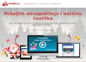 cestitka.rs