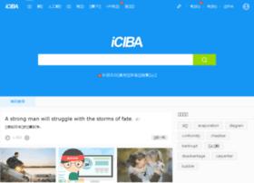 cet.iciba.com