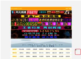 cetaig.com