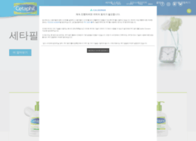 cetaphil.co.kr