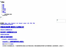 cfan.com.cn