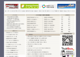 cfanhome.com
