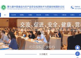 cfaschina.com