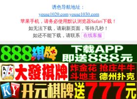 cfc188.com
