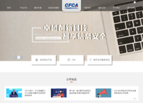 cfca.com.cn